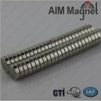 Buy cheap disc magnets 3mm dia x 1.5mm from wholesalers