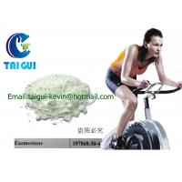 Buy cheap Exemestane Aromasin Anti Estrogen for breast cancer from wholesalers