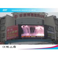 Buy cheap Rental P16 DIP 1R1G1B Flexible Led Video Wall Display With High Resolution from wholesalers