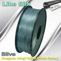 Buy cheap Polymer Composites 3d Printer filament  1.75 / 3.0 mm  ,Imitation Like Silk Filament ,High Gloss from wholesalers