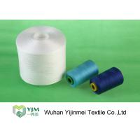 Buy cheap Ne 50s /2/3 Bright Z Twist 100 Polyester Spun Yarn High Tenacity Polyester Sewing Thread product