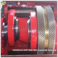 Wholesale 11-3161-0200 Crankshaft Assembly Tool GH3131-02.00 HONGHUA HHF1300/1600 Drilling Rigs from china suppliers
