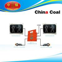 Buy cheap Ventilation door latching alarm device from wholesalers