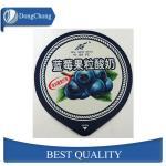 Buy cheap Yogurt Cup Household Aluminum Foil Food Grade Gravure Printing ISO Certification from wholesalers