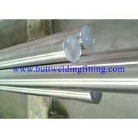 Buy cheap 304 Cold Draw Bright Stainless Steel Hexagonal Bar ASTM JIS DIN & BS from wholesalers