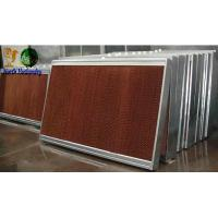 Buy cheap Evaporative Cooling System for broiler from wholesalers