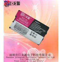 Wholesale mobile phone battery for Sony Ericssion BST-25 from china suppliers