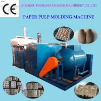 Buy cheap Reciprocating Type Pulp Molding Machine Egg Carton Tray Machine from wholesalers