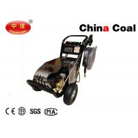 Buy cheap 100Bar  Electric High Pressure Washer 2.2kw Mobile Car Washer Portable Car Washing Machine from wholesalers