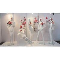 Buy cheap Abstract Mannequins from wholesalers