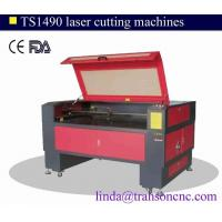 Buy cheap laser cutting machine with CE from wholesalers