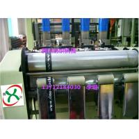 Buy cheap needle loom machine with jacquard for elastic webbing of underwear,garments, sports etc. from wholesalers