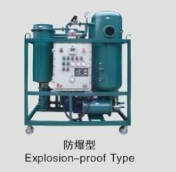 China ZJC Steam Turbine Oil Purifier, Gas Turbine Oil Purification Machine on sale