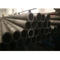 Buy cheap Cold Drawn Precision Steel Tube Round Material DIN2391 E355 For Shipbuilding from wholesalers