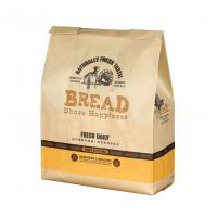 Buy cheap Bakery Packing Paper Bags With Handles Custom Logo Printing 21*15*8cm from wholesalers