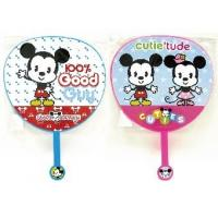 Funny Toys Gift Limited