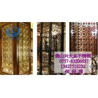 Buy cheap Luxury decorative stainless steel screen door guards from wholesalers
