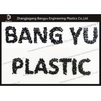 Buy cheap High Strength PA66 GF25 Modified Plastic Material For Thermal Break Strip from wholesalers