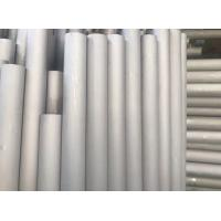 Buy cheap Welding Seamless Stainless Steel Tubing , Annealing Ss Seamless Tube ERW Type from wholesalers