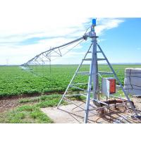 Buy cheap Center- Pivot Irrigation Machines from wholesalers