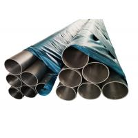 Buy cheap All Sizes Stainless Steel Seamless Pipe , Sus304 Stainless Steel Pipe JIS Standard from wholesalers