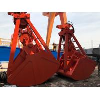 Buy cheap OUCO Grab Bucket Radio Remote wireless Control rope control marine Grapple from wholesalers