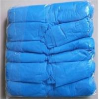 Buy cheap Customized Lightweight Disposable Shoe Cover For Pharmaceutical Factory from wholesalers