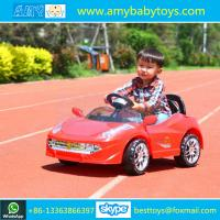 Buy cheap Factory Wholesale 2016 New Model Hot Sell Children Toys Car Kids Ride On Car Kids Electric Car With CE Licenced from wholesalers