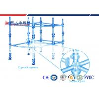 Buy cheap Hot DIP Galvanizing Cuplock Scaffolding System Standard for Construction Project from wholesalers