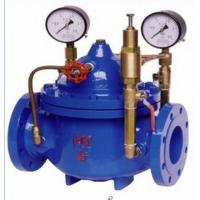 Buy cheap Flanged Class 150  ANSI Pressure Regulating Valve / Pressure Release Valve For Water from wholesalers
