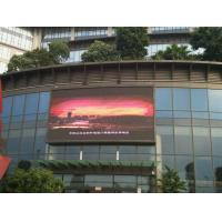 Wholesale High Density P20mm Outdoor Full Color LED Display 1R1G1B DIP346 2500 / ㎡ from china suppliers