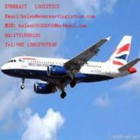 Buy cheap Air Cargo Service To Medan, Indonesia (mes) from wholesalers
