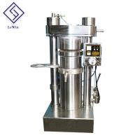 Buy cheap 60 Mpa Working Pressure Cold Press Oil Extractor Hydraulic Oil Expeller Machine from wholesalers