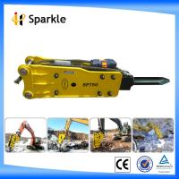 Buy cheap Top open type Mini Hydraulic Breakers from wholesalers