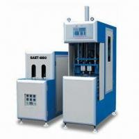 Wholesale Bottle Blow-molding Machine with Voltage of 380 to 220V from china suppliers
