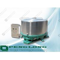 Buy cheap Auto-Inverter Centrifugal Hydro Extractor from wholesalers