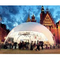 Buy cheap 500 people pvc coated white top geodesic dome for outdoor events from wholesalers