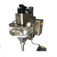 Wholesale Food grade Powder packing machine auger filling machine from china suppliers