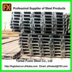 Buy cheap U Steel Channel from wholesalers