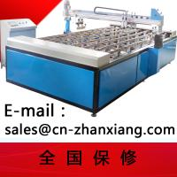 Buy cheap Semi-automatic screen printer glass screen printing machine from wholesalers