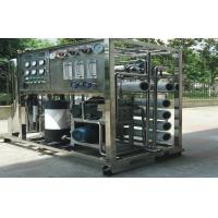 Wholesale Mobile RO Seawater Reverse Osmosis Desalination Equipment , Water Purifier Systems from china suppliers