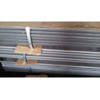 Wholesale Martensitic EN 1.4418, DIN X4CrNiMo16-5-1 Hot rolled Stainless steel plates from china suppliers
