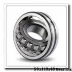 Buy cheap 50 mm x 110 mm x 40 mm NKE 22310-EK-W33+H2310 spherical roller bearings from wholesalers