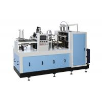 Buy cheap Single PE Coated Automatic Paper Cup Making Machine 180-300g/㎡ from wholesalers