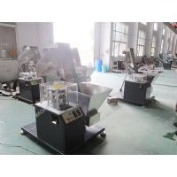 Buy cheap Bottle Cap Lip Edge Folding Machine 220V 380V Voltage PP PE Material from wholesalers