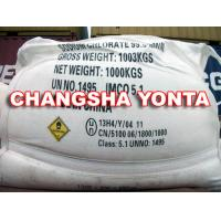 Buy cheap Sodium Chlorate NACLO3 from wholesalers