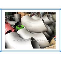 Buy cheap 201 , 304 , 316L Stainless Steel Pipe Fittings Elbow / Reducer / Tee / Bend from wholesalers