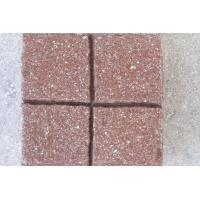 Buy cheap Paving stone; Porphyry; Slate from wholesalers