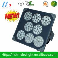 Wholesale Energy Saving Gas Station Canopy Lights Warm White from china suppliers