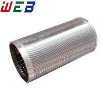Buy cheap Wire Mesh Sieve Screens (ISO9001:2008 Factory) from wholesalers